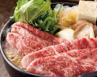 壽喜燒、涮涮鍋